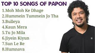 Download Video Papon Top 10 Songs | Best Songs | Jukebox MP3 3GP MP4