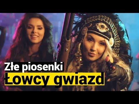 """ZŁE PIOSENKI: Cleo, """"Łowcy gwiazd"""""""