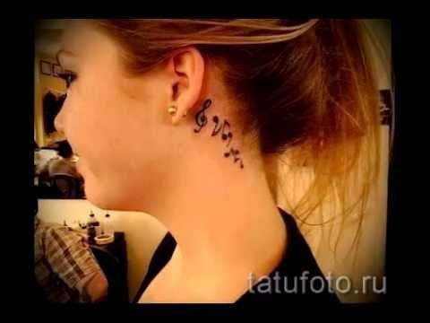Тату ноты   фото классных готовых татуировок Tattoo notes   photos