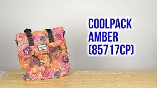 Розпакування CoolPack Amber 37 х 29 х 11 см 85717CP