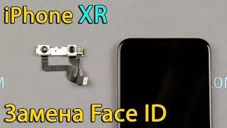 iPhone XR Almashtirish Yuz ID, yoki old kamera