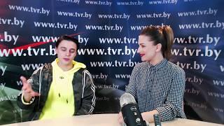 """Онлайн-конференция с ALEKSEEV, представителем Беларуси на """"Евровидении-2018"""""""