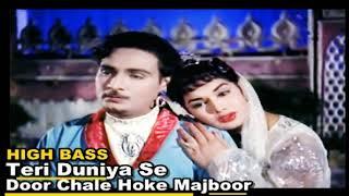 Teri Duniya Se Door Chale Hoke Majboor   Mohammed Rafi, Lata Mangeshkar  Music-Chitragupt Zabak 1961