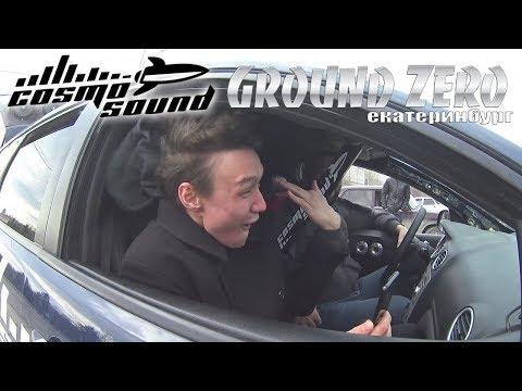 20 минут с COSMO SOUND team GROUND ZERO