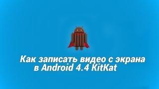 видео вам на андроиде