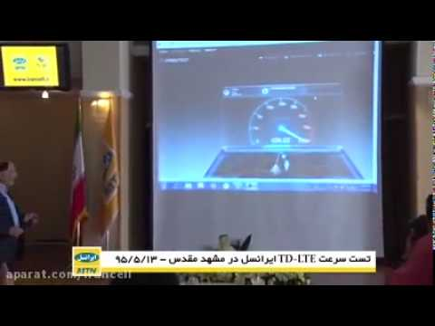 Irancell TD LTE Speed Test In Iran With Speed More 650 MB/S ( 4 Aug 2016)