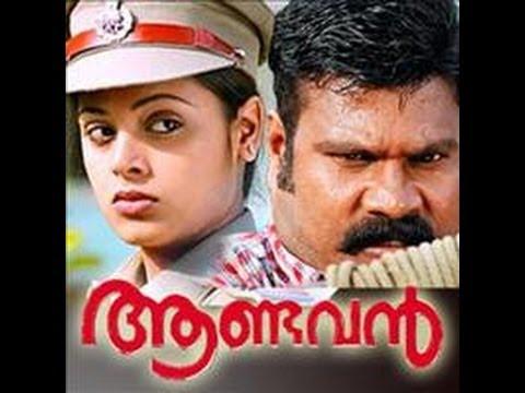 Aandavan 2008: Full Malayalam Movie  Alex Paul  Kalabhavan Mani  Sindhu Menon
