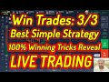 Yayyy!!! Best Profits Strategy Live Trading  Heikin Ashi Moving Averages Binary Options Iq 100% Win