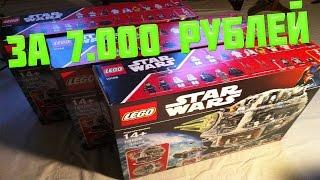 Китайская LEGO Звезда Смерти за 7.000 Рублей