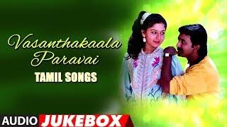 Vasanthakaala Paravai Jukebox    Vasanthakaala Paravai Tamil Songs    Ramesh Aravind, Deva, Valee