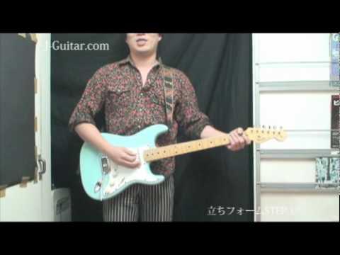 立って弾く場合の基本(前半)【ギター初心者講座】by J-Guitar.com