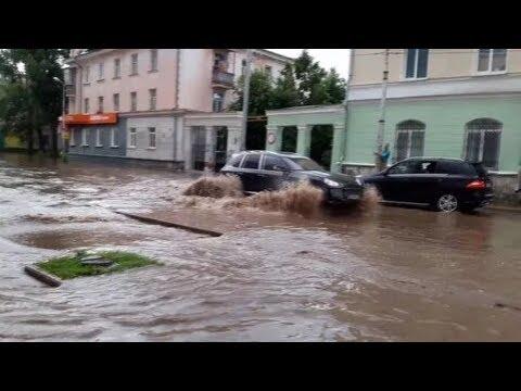 Страшные дожди Лениногорск под водой
