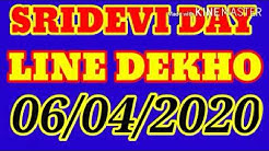 SRIDEVI DAY DATE 06/04/2020 || BY KALYAN TRICK ||