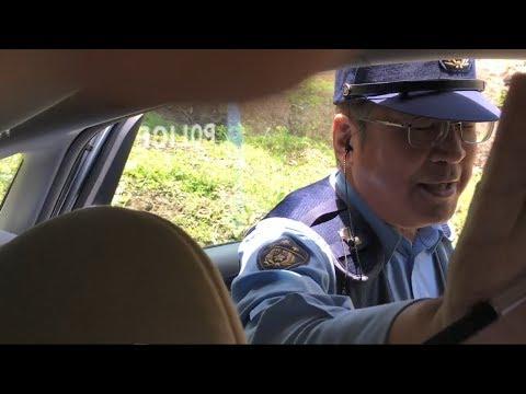 警察官に襲われたwww 警察が暴行する瞬間の動画 岩手県一関市大東町摺沢にて 職務質問 違法捜査