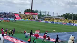 2019 J2 第14節 水戸ホーリーホック VS 柏レイソル。選手入場〜試合開始。
