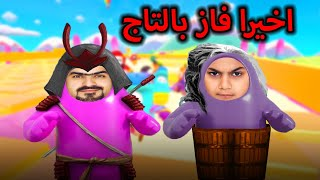 منو فاز عادل الاسطورة ولا عدنان الخوووي - فريق عدنان