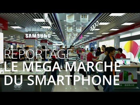 On a visité le méga-marché du smartphone en Chine