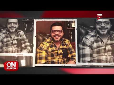 on screen - استئناف مسلسل أرض النفاق بطولة محمد هنيدي وهنا شيحة ولأول مرة إبراهيم عيسى  - 20:20-2018 / 2 / 16