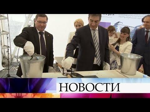 ВТюмени заложен первый камень восновании будущего нового перинатального центра «Мать идитя».
