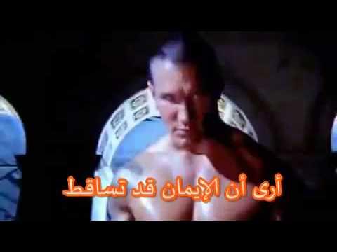 أغنية راندي أورتن 2012 مترجمة عربي.mp4