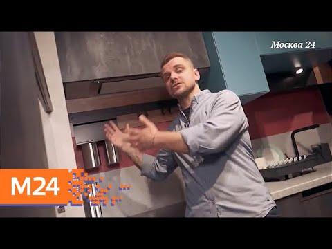 """""""Простые решения"""": Как выбрать вытяжку на кухню - Москва 24"""