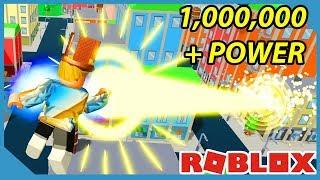 1,0000,000 POWER!! | Roblox Power Simulator