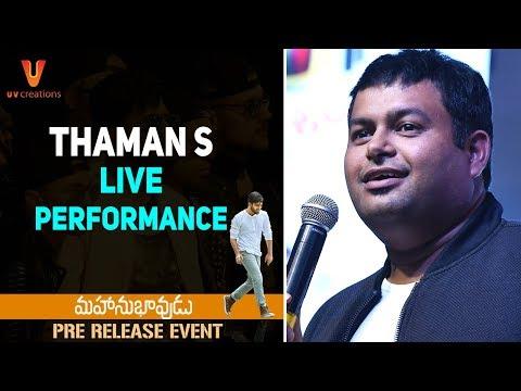 Thaman S Live Performance | Mahanubhavudu Pre Release Event LIVE | Sharwanand | Mehreen | Maruthi