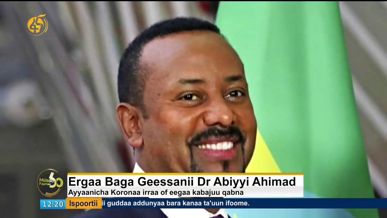 ERGAA BAGA GEESSANII DR ABIY AHMAD