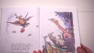 Сказки Чуковского в картинках Сутеева. Айболит, Федорино горе, Телефон, Крокодил