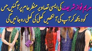 Maryam Nawaz Sharif Latest Pictures - Sitaro Ka Jahan