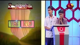 Aksharamuttam Quiz Festival Season 6 25/01/17