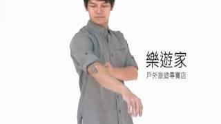 The North Face男款抗UV條紋襯衫(NFTAEVV)