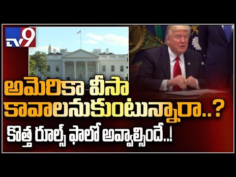 U.S. visa process needs social media profiles now - TV9
