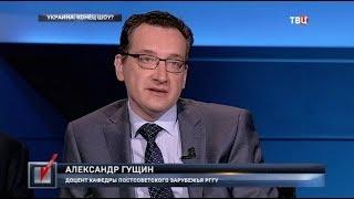 Украина: конец шоу? Право голоса