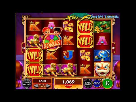 Видео Слотомания игровые автоматы играть бесплатно без регистрации онлайн