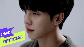 Download [MV] LEE SEUNG GI(이승기) _ The Ordinary Man(뻔한남자)