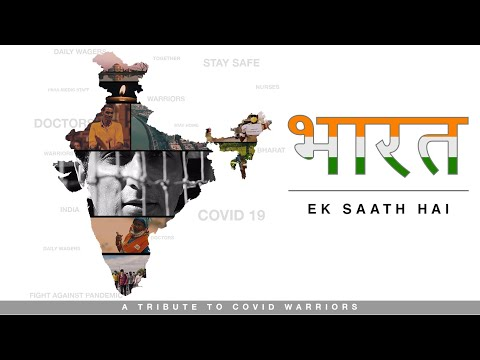Bharat Ek Saath Hai- Full Video   Sonu Sood   M Veer