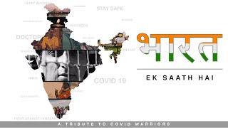 Bharat Ek Saath Hai   Sonu Sood   M Veer   T-Series