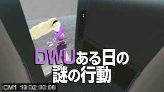 DWU Elevator【#018】