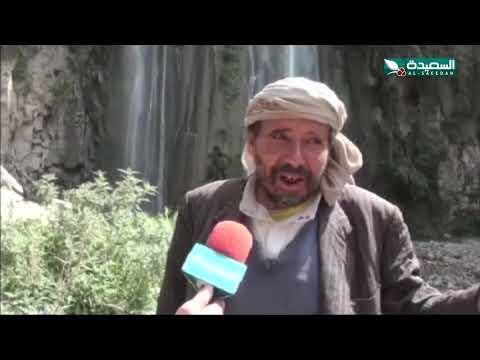 وادي بنا بمحافظة إب جنة للزائرين تفتقر للطريق المعبد والخدمات