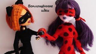Любовь Леди Баг и Супер Кота/Кот Нуар/Ladybug Chat Noir Cat/Божья коровка/Стопмоушен/Костюм