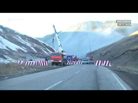 Հակասական լուրեր Սոթքից. գյուղապետը հաստատում է, ՊՆ-ն հերքում, թե ադրբեջանցի զինվորներ մտել են հանք
