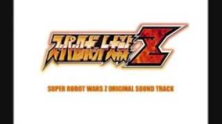 Super Robot Wars Z - Cosmic Dance OST Ver