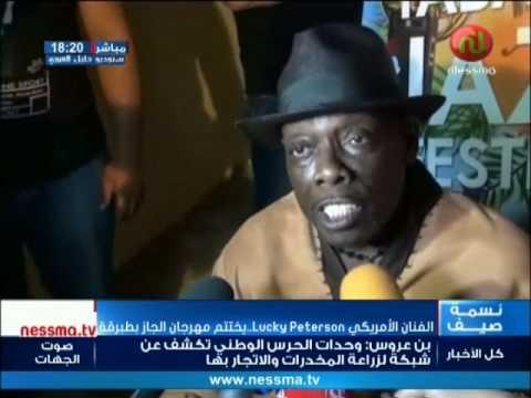 تونس البية مع الضيفة وحيدة الدريدي