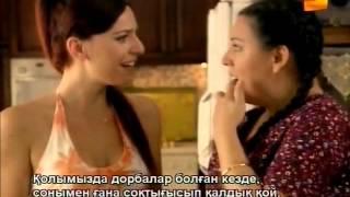 Турецкий сериал.Недопетая песня 2 серия.на русском.