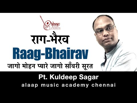 Raag Bhairav for the Beginner's of Hindustani Classical Vocal Music by Pt. Shri. Kuldeep Sagar.