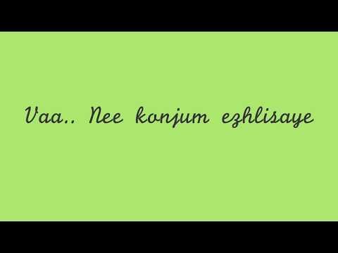96 - Kaathalae Kaathalae (Lyric Video)