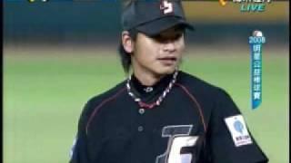 Video 20081129 明星慈善公益棒球賽 (6/23) download MP3, 3GP, MP4, WEBM, AVI, FLV November 2018