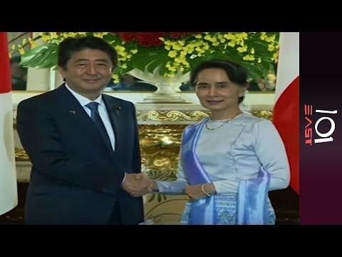 101 East - Aung San Suu Kyi's Myanmar