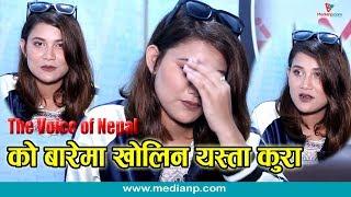 The Voice of Nepal बाट out हुँदा भक्कानो छोडेर रोएकी उदयपुरकी Apsara आइन मिडियामा - Medianp.com